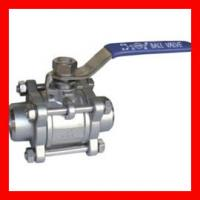 Buy cheap Self Relieving Seat Floating Ball Valve 28mm ANS I/ JIS / API / ASME / DIN / BS from wholesalers