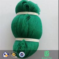 Quality Commerical knitted anti bird net factory size as request. wholesale