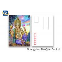 Quality Souvenirs Custom Lenticular Postcards 5D Effect Two Sides CMYK Printing wholesale