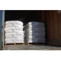 Ammonium Nitrate Phosphorus For Sale