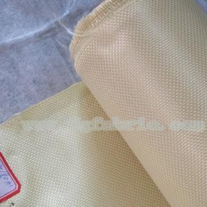 Quality 140g/m2 Para Aramid 1100 Denier Fiber Plain Woven Fabric|Kevlar Yarn Weave Cloth SKF-005 wholesale