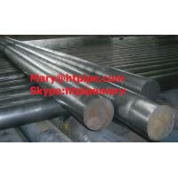 Quality inconel X-750 2.4669 round bars rods wholesale