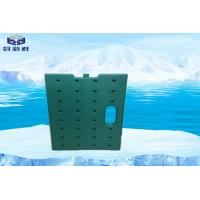 China Fresh Refrigerated Thermal Insulation Ice Box Medical Food Plastic Cooling Gel Ice Brick on sale