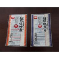 Buy cheap Frozen Commercial Food Packaging Bags Stand Up Three Side Seal Pouch product