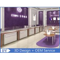 Quality Rose Gold Stainless Steel Showroom Display Cases / Jewellery Display Cabinets wholesale