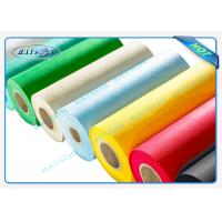 Quality Pocket Spring PP Spunbond Non Woven , Antibacterial Nonwoven Fabric wholesale