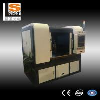 Quality 1.5mm Precision Cut Fiber Laser Metal Cutting Machines Easy to Move wholesale