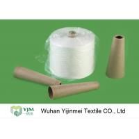 China 20S - 60S Raw White / Colorful 100 Polyester Yarn Raw Virgin Sewing Material on sale