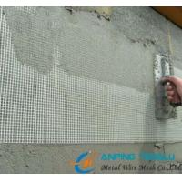 Quality Fiberglass Mesh (5×5) as Building Materials for Plastering/Stucco Mesh wholesale