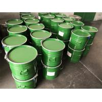 Buy cheap Cr3C2 Chromium Carbide Powder Raw Material Of NiCr - Cr3C2 Thermal Spraying from wholesalers