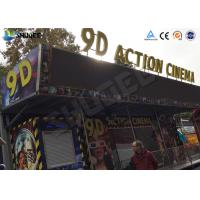 Quality Metal Flat Screen 9D Movie Theater , Truck Mobile Cinema Private Customized wholesale