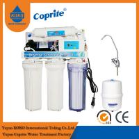 Quality GPD Under - Sink Auto Flush Reverse Osmosis Water Filtration System with Computer Water RO System wholesale