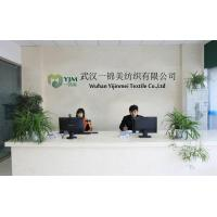 Wuhan Yijinmei Textile Co.,Ltd