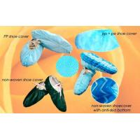 Quality PP/PE/CPE Shoe Cover/Boot Cover wholesale