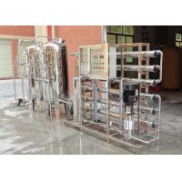 China SUS - 304 Filtration RO Water Purifier Machine / Pure Drinking Water Treatment System on sale