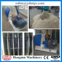 Quality Feed processing machines with special design grain mills grain grinding mill wholesale