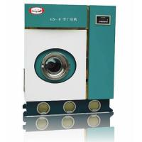 Quality High quality PERC Solvent dry cleaning machine for laundry shop wholesale