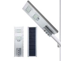 Quality Aluminum Alloy All In One LED Solar Street Lighting System For Road wholesale