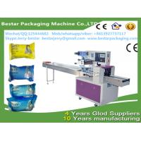 Quality Back seal small round soap packaging machine with stainless steel cover/PLC controller bestar packaging machine BST-250 wholesale