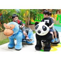 Quality Amusing Kids Amusement Ride , Battery Operated Ride On Animals 6 - 8 Hours wholesale
