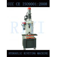 Quality small riveting machine,press machine manufacturer,3 Ton FBY-X-FT Series industrial Hydraulic Riveting Machine wholesale