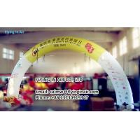 Buy cheap 10m Outdoor Inflatable Advertising Arch with Blower For Outdoor Advertisement product
