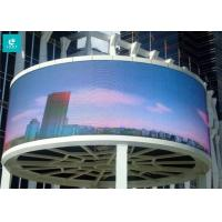 China P4 Flexible LED Display , Led Curtain Wall Display 3 Years Warranty on sale