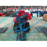 China SIHNO 4LZ-0.7, 12hp 14hp wheat and paddy Mini Combine Harvester on sale
