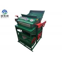 Quality Small Green Groundnut Picking Machine / Automatic Groundnut Combine Harvester wholesale