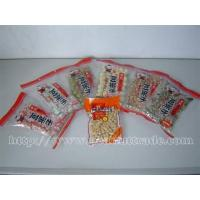 China coatted peanut on sale