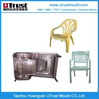 Quality plastic chair and table mould plastic child chair used mould household plastic chair mould wholesale