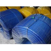 Buy cheap 16mm PP Combination Rope from wholesalers