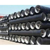 China Ductile Cast Iron Pipes on sale