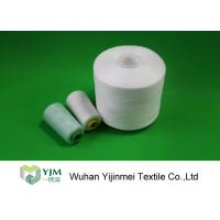 Quality Full Color Core Spun Polyester Sewing Thread Ring Spun Eco Friendly wholesale