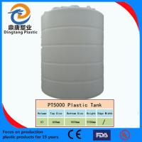 China Rotomoulding plastic tank mould on sale