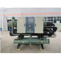 Quality R134a Water Cooled Screw Chiller Unit, Environment Friendly Chiller Plant wholesale