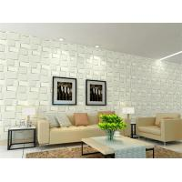 Quality Customized Logo Decorative 3D Textured Wall Panels Colorful  Wallpaper 1.5 cm Thickness wholesale