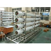Quality 110V 220V 380V RO Water Treatment Systems For Water Purification Bottling Line wholesale
