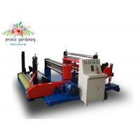 Quality High Quality High Production Speed XFFQ-SR1600B Paper Slitting Machine wholesale