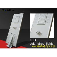 Quality Automatic Light Control All in One Solar Powered Road Lights With CE RoHs IP65 Certificates wholesale
