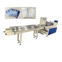 China Paper and plastic packing nonwoven face mask packing machine/ mask packing and sealing machine on sale