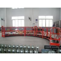 Quality 8 -10 m / min Aluminum Alloy Arc Rope Suspended Platform for Building Cleaning wholesale