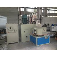 China Double Barrel Plastic Auxiliary Equipment Stainless Steel For Powder Material PVC, POF on sale
