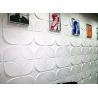Quality Vinyl Wall Panels 3D Wall with Indoor Wall no Toxic Substances wholesale
