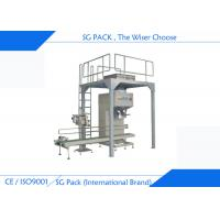 Quality Small Wheat Seeds Packing Machine Unit Painted Carbon Steel PLC Control wholesale