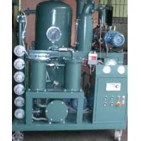 Quality Dielectric Oil Filtration Transformer Oil Purification Oil Filtration Oil Treatment Plant wholesale