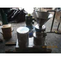 Cheap Mini Type Cocoa Butter Colloid Mill For Sale Peanut Jam Paste Production Grinding Equipment for sale