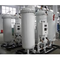 Quality Automobile Parts PSA Nitrogen Generator System / Nitrogen Generation Plant wholesale