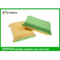 Quality Green Yellow Chamois Car Cleaning Mitt Portable OEM / ODM Acceptable AD0620 wholesale