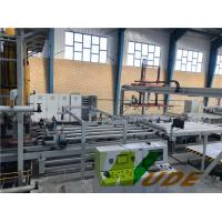 Buy cheap High Pressure Double Sided Synchronous Laminating Line Servo Motor Driving from wholesalers